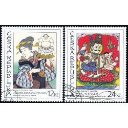 Asijské umění - č. 503-504...