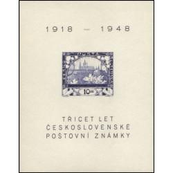 30 let čs. poštovní známky...