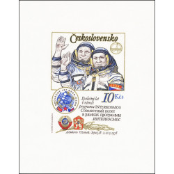 INTERKOSMOS - 1. výročí...