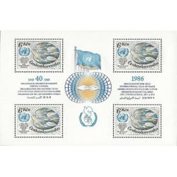 40. výročí založení OSN -...